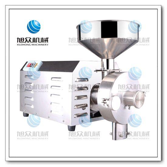 HK-820五谷雜糧磨粉機
