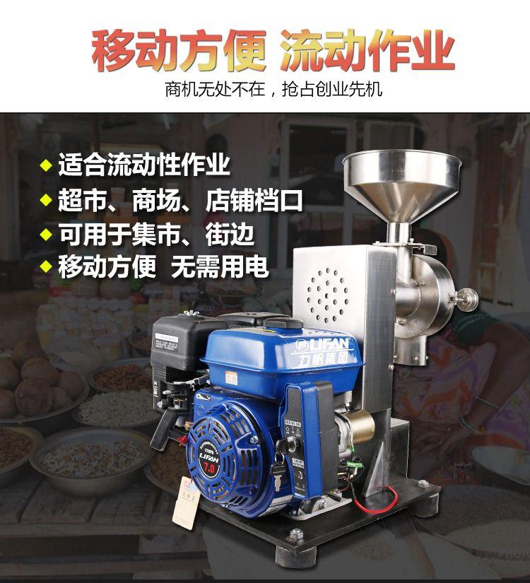 浙江哪里有卖五谷杂粮磨粉机_汽油磨粉机图片